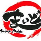 Nabeya Maido, Asian Restaurants, Family Restaurants, Japanese Restaurants, Honolulu, Hawaii
